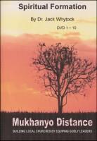 Spiritual Formation DVD Set